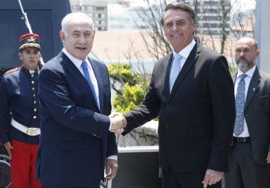 Próximo destino de Bolsonaro, Israel é país prioritário para o governo
