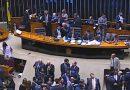 Câmara aprova reforma administrativa com Coaf na Economia e Funai na Segurança Pública